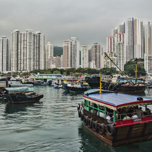 Looking out at Aberdeen, Hong Kong Island, from the island of Ap Lei Chau