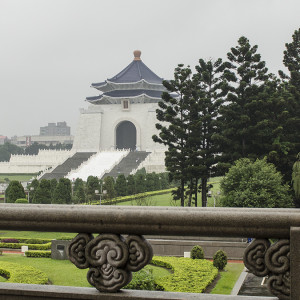 A view of the Chiang Kai-shek Memorial Hall from the National Theater building