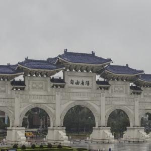 Main entrance to the Chiang Kay-shek Memorial Hall Square - Taipei, Taiwan