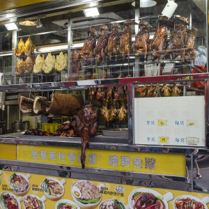 Hong Kong Food cart