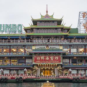 The famous Jumbo Floating Restaurant