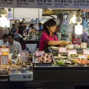 Shilin Night market fish