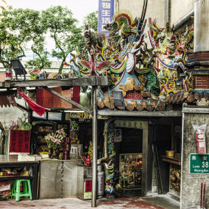 Small Buddhist Temple along the streets of Taipei, Taiwan