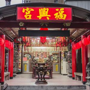 Buddhist temple - Taipei, Taiwan
