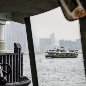 The world famous Star Ferry